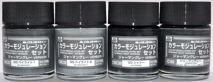 カラーモジュレーションセット ジャーマングレー VERSION塗料(GSIクレオスカラーモジュレーションセットNo.CS583)商品画像_1