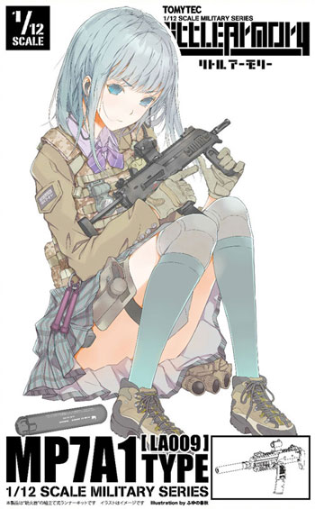 MP7A1タイププラモデル(トミーテックリトルアーモリー (little armory)No.LA009)商品画像