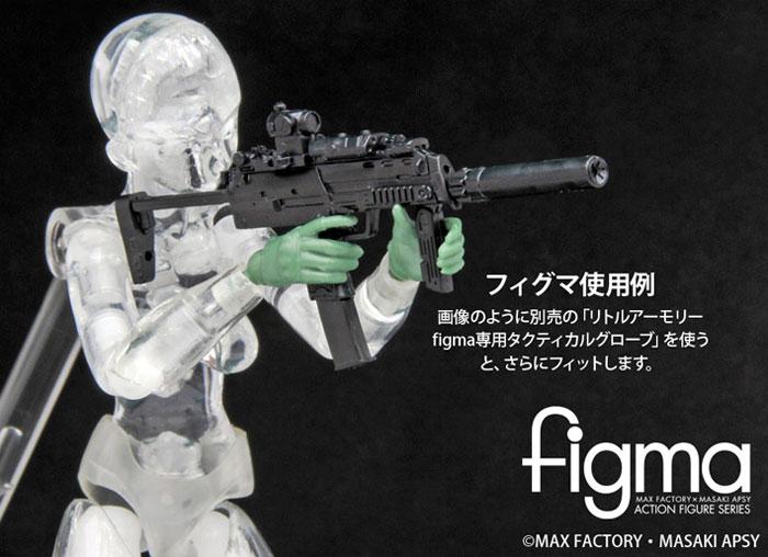 MP7A1タイププラモデル(トミーテックリトルアーモリー (little armory)No.LA009)商品画像_3