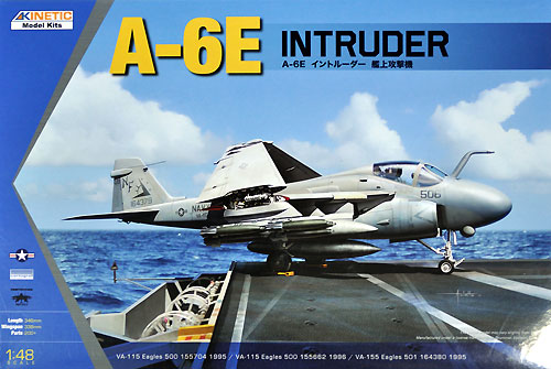 A-6E イントルーダー 艦上攻撃機プラモデル(キネティック1/48 エアクラフト プラモデルNo.48023)商品画像
