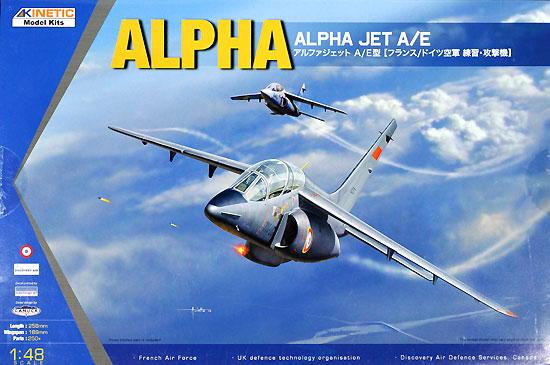 アルファジェット A/E型 (フランス/ドイツ空軍 練習・攻撃機)プラモデル(キネティック1/48 エアクラフト プラモデルNo.K48043)商品画像