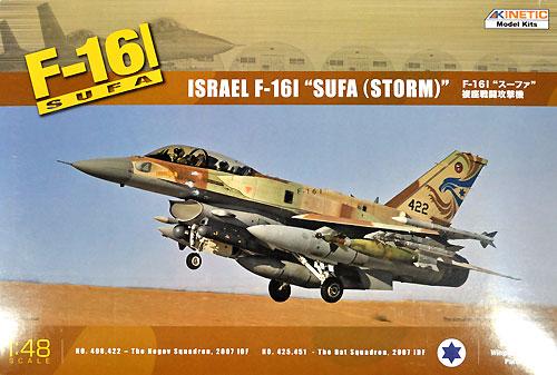 F-16I スーファ 複座戦闘攻撃機プラモデル(キネティック1/48 エアクラフト プラモデルNo.K48006)商品画像