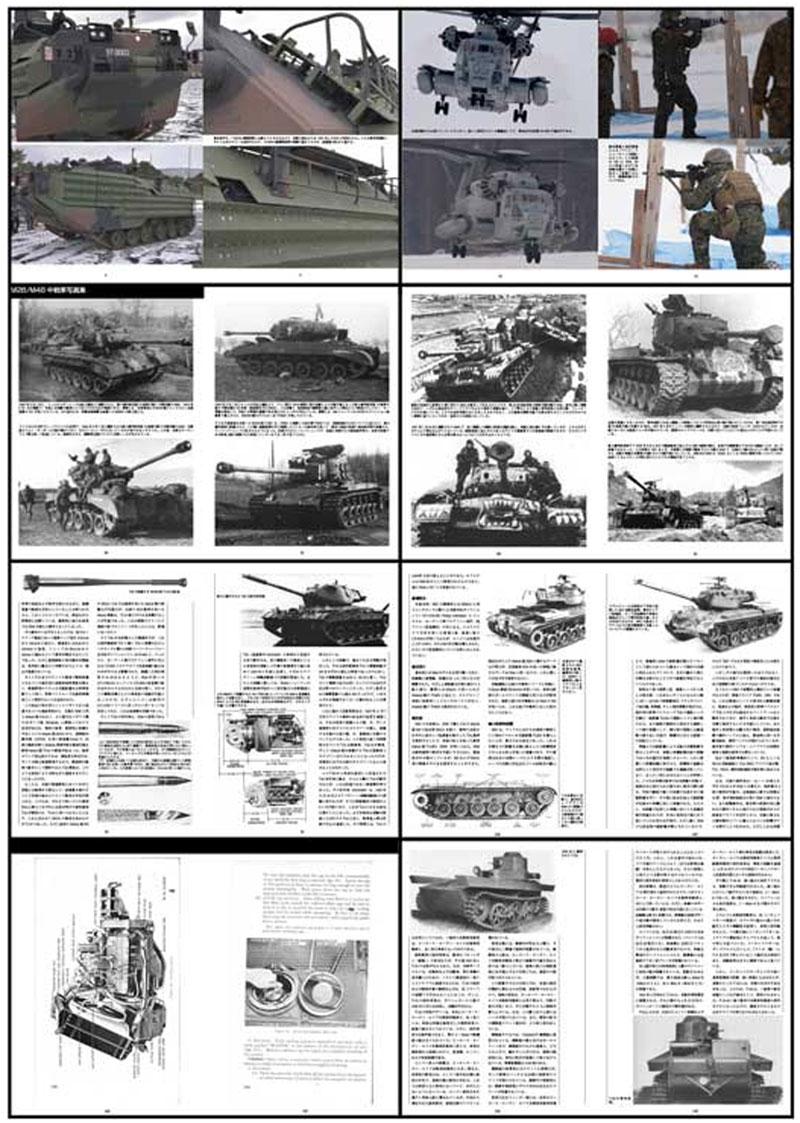 グランドパワー 2015年4月号雑誌(ガリレオ出版月刊 グランドパワーNo.251)商品画像_1