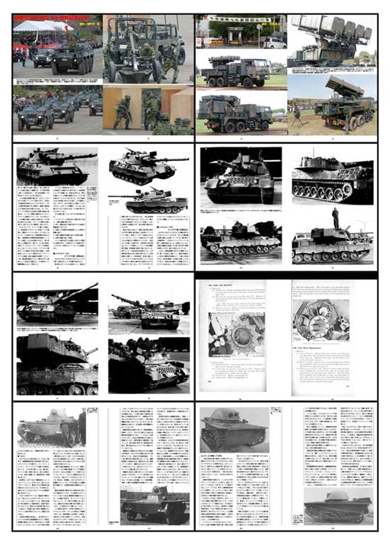 グランドパワー 2015年7月号雑誌(ガリレオ出版月刊 グランドパワーNo.254)商品画像_1