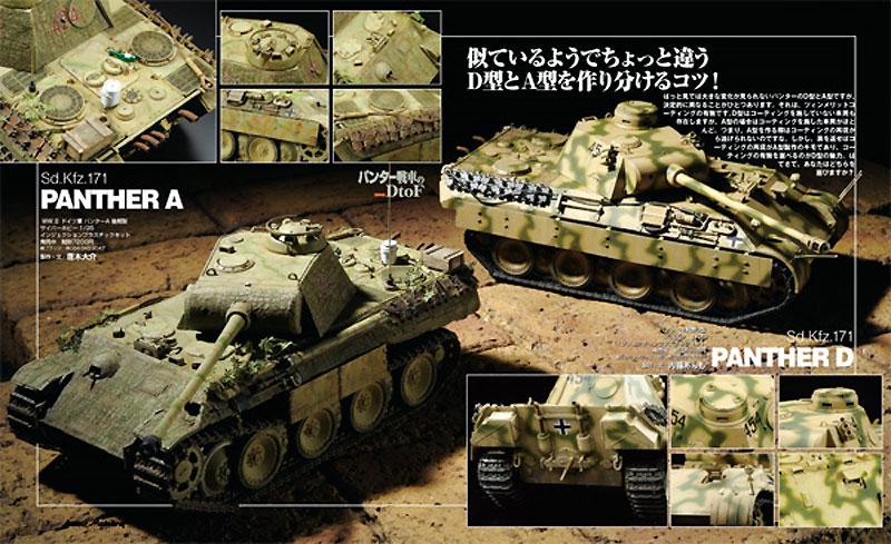 アーマーモデリング 2015年6月号雑誌(大日本絵画Armour ModelingNo.Vol.188)商品画像_2