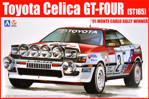 ST165 セリカ GT-FOUR