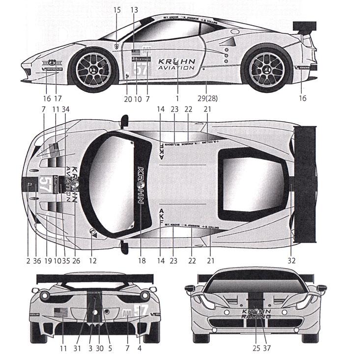 フェラーリ 458 KROHN Racing #57 ル・マン 2014デカール(MZデカールミニッツレーサー対応 オリジナルデカールNo.MZ0037)商品画像_1