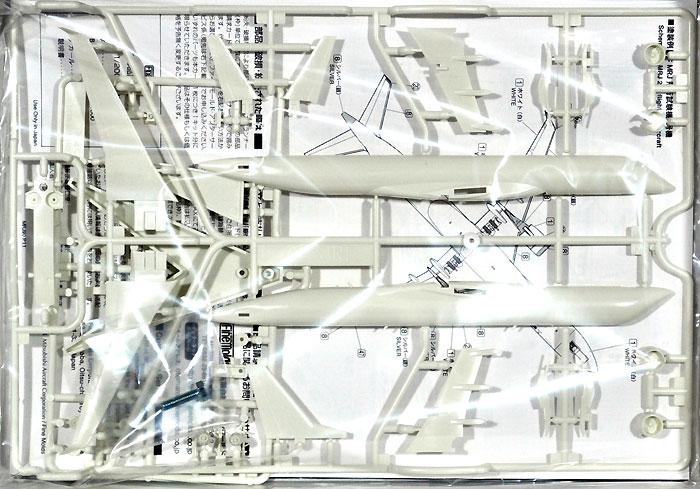 三菱 リージョナルジェット MRJ90プラモデル(ファインモールド1/200スケール プラモデルNo.15504)商品画像_1