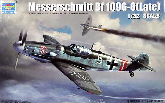 メッサーシュミット Bf109G-6 後期型プラモデル(トランペッター1/32 エアクラフトシリーズNo.02297)商品画像