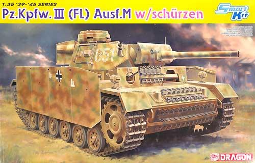 ドイツ 3号戦車 (FL)M型 火炎放射戦車 w/シュルツェンプラモデル(サイバーホビー1/35 AFV シリーズ (