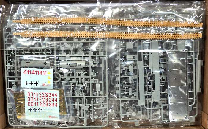 ドイツ 3号戦車 (FL)M型 火炎放射戦車 w/シュルツェンプラモデル(サイバーホビー1/35 AFV シリーズ ('39~'45 シリーズ)No.6776)商品画像_1