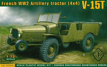 フランス ラフリー V-15T 砲兵牽引車プラモデル(エース1/72 ミリタリーNo.72535)商品画像