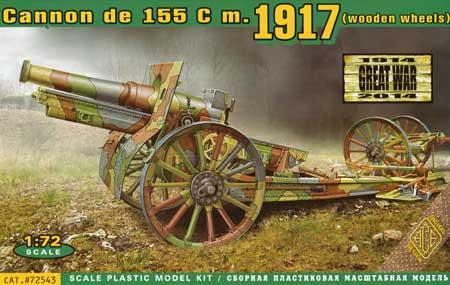 フランス シュナイダー 155mm 1917型 野戦重砲プラモデル(エース1/72 ミリタリーNo.72543)商品画像