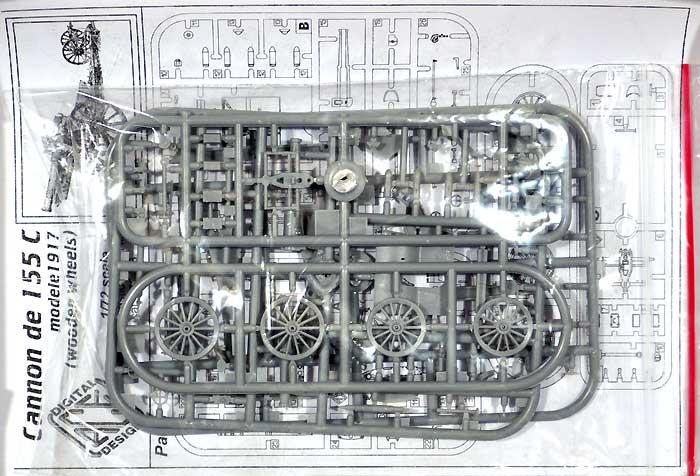 フランス シュナイダー 155mm 1917型 野戦重砲プラモデル(エース1/72 ミリタリーNo.72543)商品画像_1