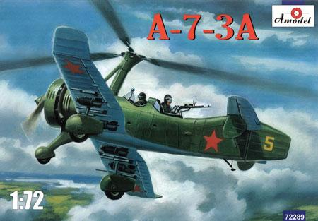 カモフ A-7-3A オートジャイロ 軍用タイプ 1941年プラモデル(Aモデル1/72 ミリタリー プラスチックモデルキットNo.72289)商品画像