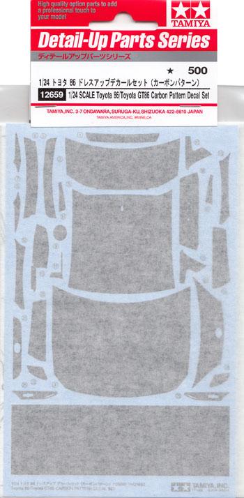 トヨタ 86 ドレスアップデカールセット (カーボンパターン)デカール(タミヤディテールアップパーツシリーズ (自動車モデル)No.12659)商品画像