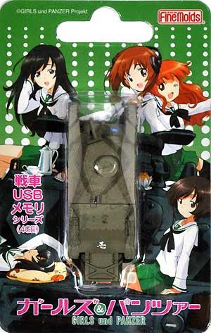 八九式中戦車 甲型 USBメモリ 1(発見時/練習試合時)完成品(ファインモールドガールズ&パンツァー 戦車USBメモリ シリーズNo.95001)商品画像