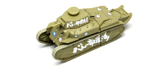 八九式中戦車 甲型 USBメモリ 2 (親善試合時)完成品(ファインモールドガールズ&パンツァー 戦車USBメモリ シリーズNo.95002)商品画像_1