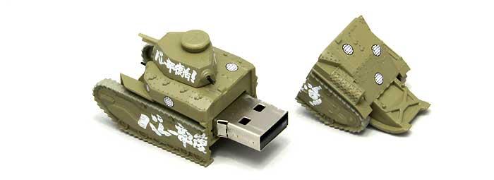 八九式中戦車 甲型 USBメモリ 2 (親善試合時)完成品(ファインモールドガールズ&パンツァー 戦車USBメモリ シリーズNo.95002)商品画像_2