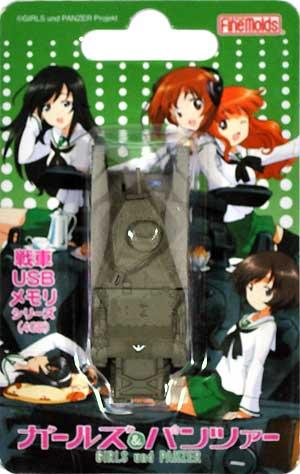 八九式中戦車 甲型 USBメモリ 3 (全国大会時)完成品(ファインモールドガールズ&パンツァー 戦車USBメモリ シリーズNo.95003)商品画像