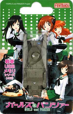 八九式中戦車 甲型 USBメモリ 4 (アンツィオ模擬戦時)完成品(ファインモールドガールズ&パンツァー 戦車USBメモリ シリーズNo.95004)商品画像