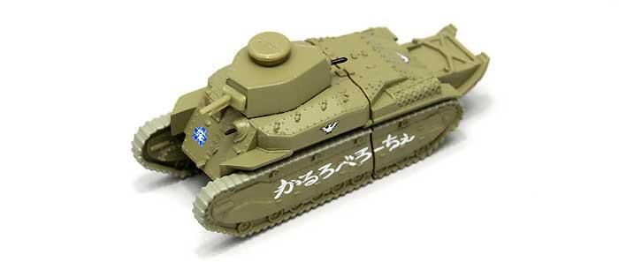 八九式中戦車 甲型 USBメモリ 4 (アンツィオ模擬戦時)完成品(ファインモールドガールズ&パンツァー 戦車USBメモリ シリーズNo.95004)商品画像_1
