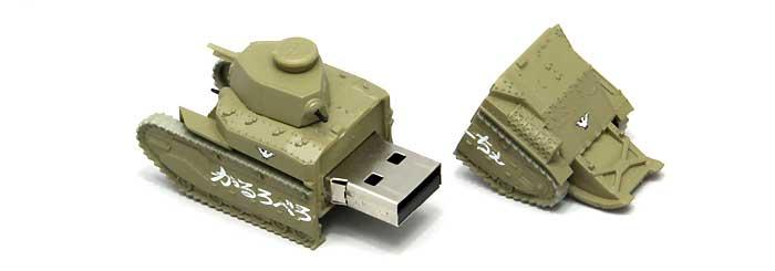 八九式中戦車 甲型 USBメモリ 4 (アンツィオ模擬戦時)完成品(ファインモールドガールズ&パンツァー 戦車USBメモリ シリーズNo.95004)商品画像_2