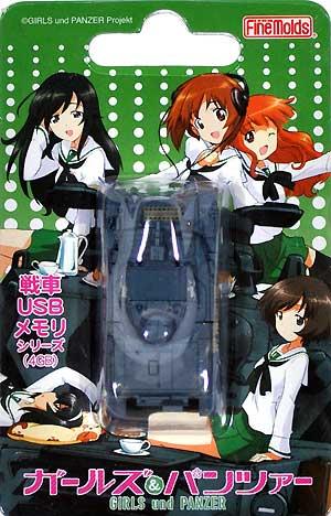 4号戦車 D型 USBメモリ 1 (発見時-練習試合時)完成品(ファインモールドガールズ&パンツァー 戦車USBメモリ シリーズNo.95005)商品画像