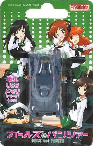 4号戦車 D型 USBメモリ 2 (全国大会時)完成品(ファインモールドガールズ&パンツァー 戦車USBメモリ シリーズNo.95006)商品画像