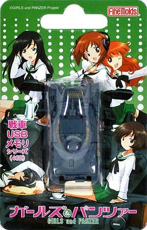 4号戦車 D型 USBメモリ 3 (アンツィオ模擬戦時)完成品(ファインモールドガールズ&パンツァー 戦車USBメモリ シリーズNo.95007)商品画像