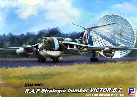 イギリス空軍 戦略爆撃機 ビクター B.2プラモデル(ピットロードSN 航空機 プラモデルNo.SN018)商品画像