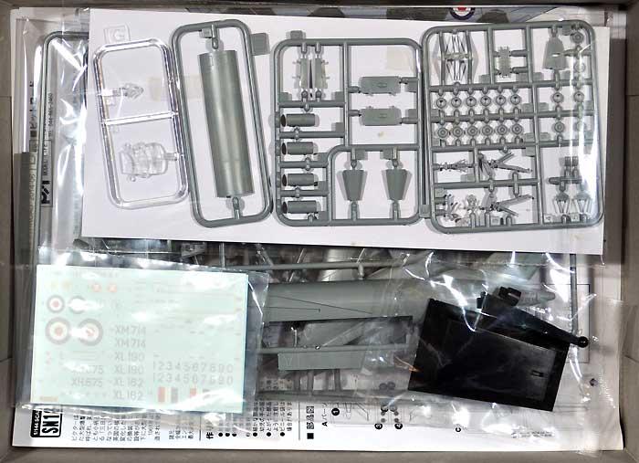 イギリス空軍 戦略爆撃機 ビクター B.2プラモデル(ピットロードSN 航空機 プラモデルNo.SN018)商品画像_1