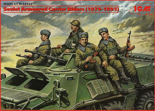 ソビエト 装甲兵員輸送車 搭乗兵 (1979-1991)プラモデル(ICM1/35 ミリタリービークル・フィギュアNo.35637)商品画像