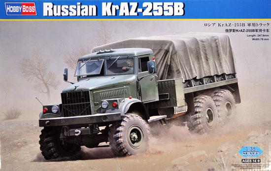 ロシア KrAZ-255B 軍用トラックプラモデル(ホビーボス1/35 ファイティングビークル シリーズNo.85506)商品画像