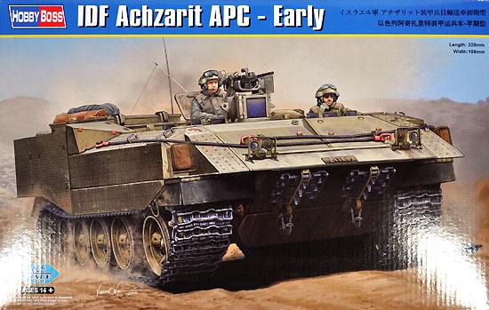 イスラエル軍 アチザリット 装甲兵員輸送車 初期型プラモデル(ホビーボス1/35 ファイティングビークル シリーズNo.83856)商品画像