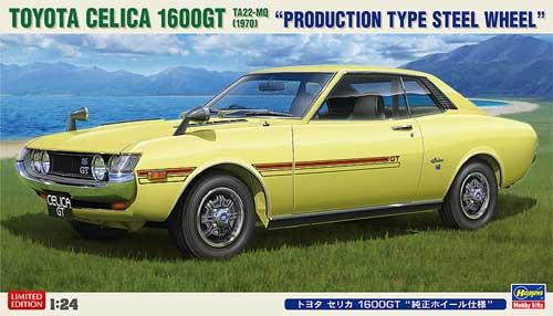 トヨタ セリカ 1600GT 純正ホイール仕様プラモデル(ハセガワ1/24 自動車 限定生産No.20265)商品画像