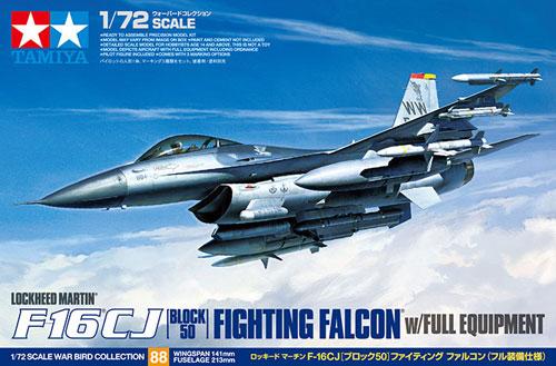 ロッキード マーチン F-16CJ ブロック50 ファイティング ファルコン (フル装備仕様)プラモデル(タミヤ1/72 ウォーバードコレクションNo.088)商品画像