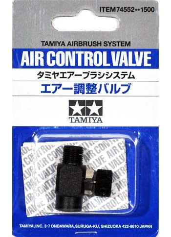 エアー調整バルブツール(タミヤタミヤエアーブラシシステムNo.74552)商品画像