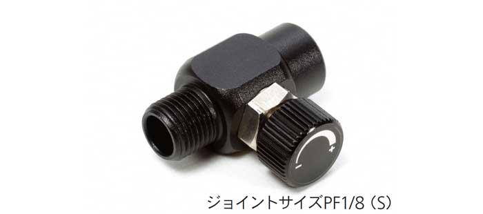 エアー調整バルブツール(タミヤタミヤエアーブラシシステムNo.74552)商品画像_1