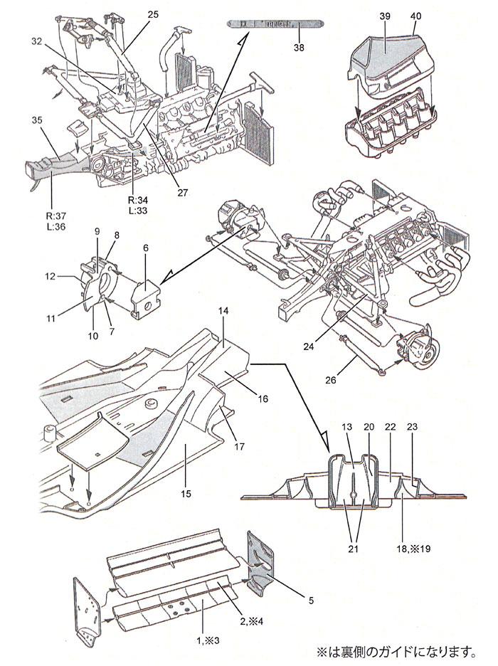 フェラーリ F1-2000 カーボンデカールデカール(スタジオ27F1 カーボンデカールNo.CD20021)商品画像_3