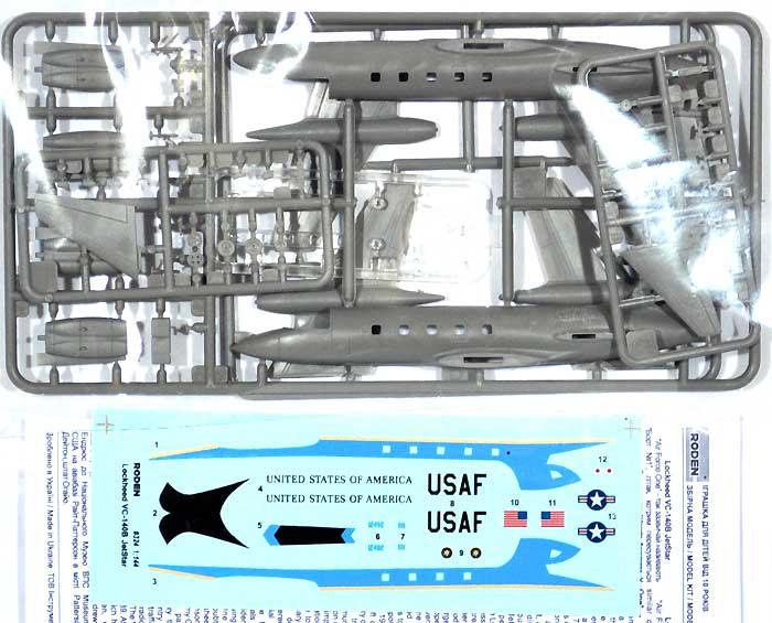 ロッキード VC-140B ジェットスター 大統領用専用機プラモデル(ローデン1/144 エアクラフトNo.324)商品画像_1