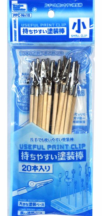 持ちやすい塗装棒 小塗装持ち手(ホビーベースプレミアム パーツコレクション シリーズNo.PPC-N010)商品画像