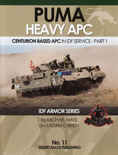 プーマ 重装甲兵員輸送車 パート1本(デザートイーグル パブリッシングIDF ARMOR SERIESNo.011)商品画像
