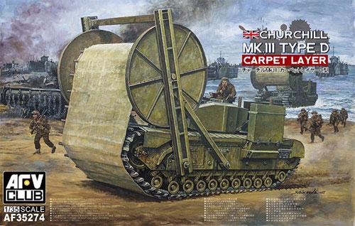 チャーチル Mk.3 カーペットレイヤー D型プラモデル(AFV CLUB1/35 AFV シリーズNo.AF35274)商品画像