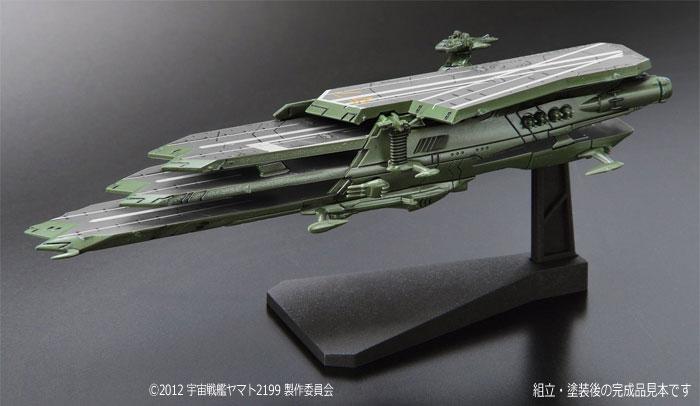 バルグレイプラモデル(バンダイ宇宙戦艦ヤマト2199 メカコレクションNo.013)商品画像_1