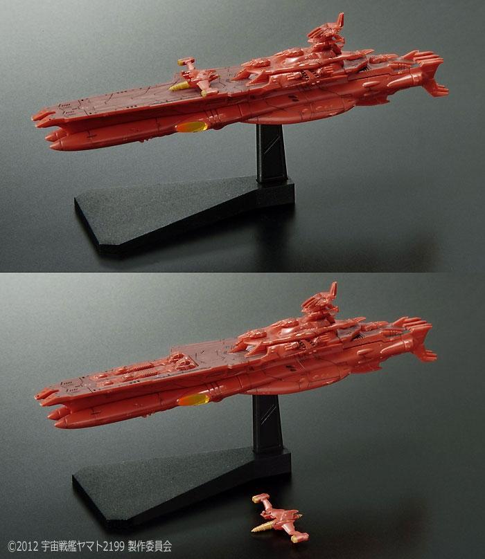 ダロルドプラモデル(バンダイ宇宙戦艦ヤマト2199 メカコレクションNo.014)商品画像_1