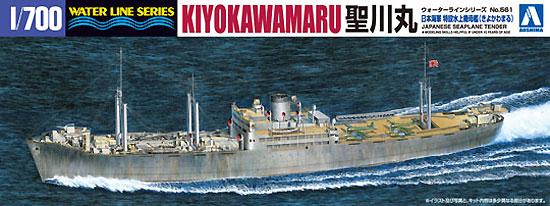 日本海軍 特設水上機母艦 聖川丸プラモデル(アオシマ1/700 ウォーターラインシリーズNo.561)商品画像