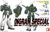 イングラム スペシャル (98式 AV イングラム 6タイプ バリエーション)