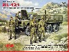ソビエト ZiL-131 カーゴトラック w/自動車化狙撃兵
