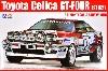 ST165 セリカ GT-FOUR '91 モンテカルロラリー仕様